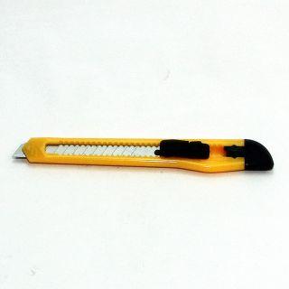 Mehrzweckmesser mit Abbrechklinge mit 9mm Klinge 130x10mm